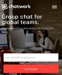 ChatWorkの便利な使い方01