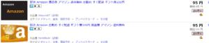お得チケット・株主優待券-11