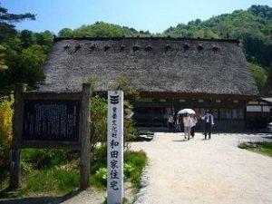 飛騨高山温泉-13