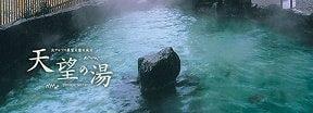 飛騨高山温泉ホテル-66
