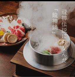 鬼怒川温泉ホテル-09