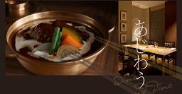 鬼怒川温泉ホテル-36