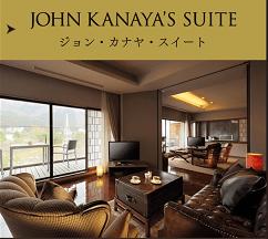 鬼怒川温泉ホテル-44