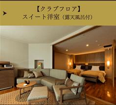 鬼怒川温泉ホテル-45
