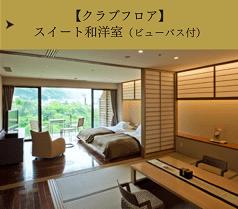 鬼怒川温泉ホテル-46