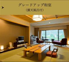 鬼怒川温泉ホテル-47