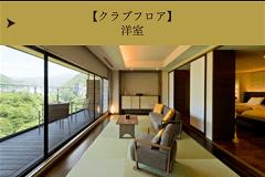 鬼怒川温泉ホテル-48