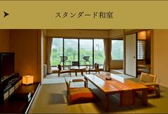 鬼怒川温泉ホテル-50