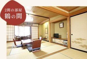 湯田中温泉-ホテル-12