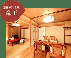 湯田中温泉-ホテル-13