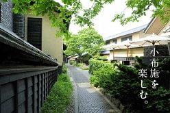 湯田中・渋温泉-08