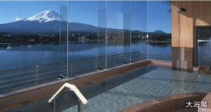 富士河口湖温泉の素敵な宿-28